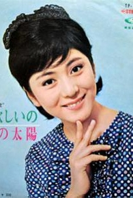 Masako Izumi