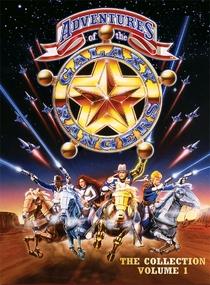 Galaxy Rangers: As Aventuras dos Cavaleiros da Galáxia - Poster / Capa / Cartaz - Oficial 1