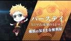 TVアニメ「ハマトラ」キャラクターPV第1弾【バースデイ】(CV.福山 潤)
