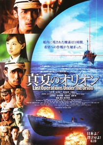 Last Operations Under the Orion - Poster / Capa / Cartaz - Oficial 2