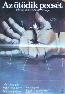 O Quinto Selo - Poster / Capa / Cartaz - Oficial 2