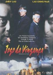 Jogo da Vingança - Poster / Capa / Cartaz - Oficial 1