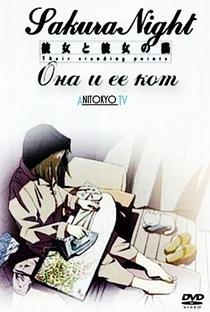 Ela e o Seu Gato - Poster / Capa / Cartaz - Oficial 7