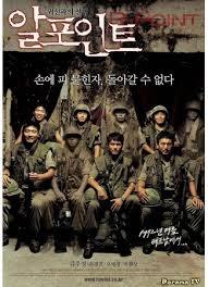 Fantasmas da Guerra - Poster / Capa / Cartaz - Oficial 3