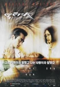 Doctor K - Poster / Capa / Cartaz - Oficial 2
