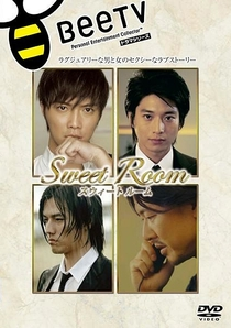 Sweet Room - Poster / Capa / Cartaz - Oficial 1