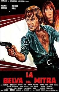 The Mad Dog Killer - Poster / Capa / Cartaz - Oficial 2