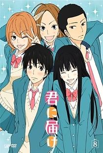 Kimi ni Todoke (1ª Temporada) - Poster / Capa / Cartaz - Oficial 1