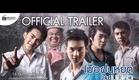 """ตัวอย่างหนัง """"เมื่อฝนหยดลงบนหัว"""" (The Rain Stories) [Official Trailer] 18 กพ. 59"""