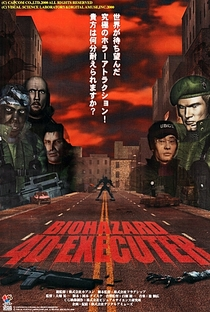 Biohazard 4D-Executer - Poster / Capa / Cartaz - Oficial 1