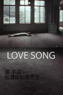 Love Songs - Poster / Capa / Cartaz - Oficial 1