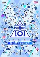 Produce X 101 (4ª Temporada) (프로듀스 X 101,Produce X 101 (Season 4))