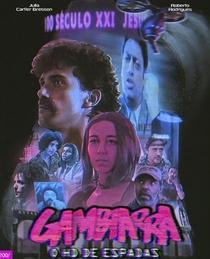Gambiarra: O HD de Espadas - Poster / Capa / Cartaz - Oficial 1