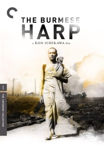 A Harpa da Birmânia - Poster / Capa / Cartaz - Oficial 1