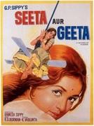 Seeta Aur Geeta (Seeta Aur Geeta)