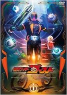 Kamen Rider Ghost (Mask rider ghost)