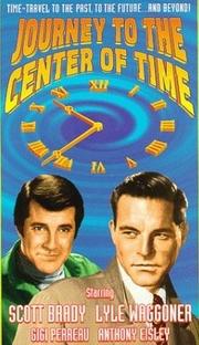 Jornada ao Centro do Tempo - Poster / Capa / Cartaz - Oficial 3
