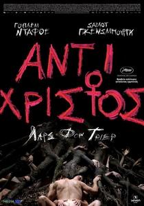 Anticristo - Poster / Capa / Cartaz - Oficial 13
