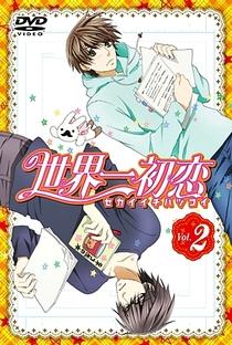 Sekaiichi Hatsukoi (1ª Temporada) - Poster / Capa / Cartaz - Oficial 4
