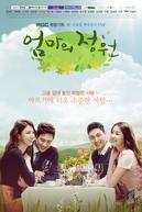 Mother's Garden (Eommaeui Jungwon)