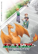 Pokémon Origins (Pokémon: The Origin)