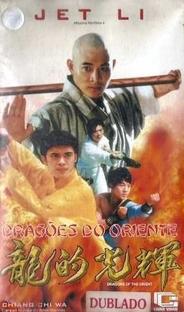 Dragões do Oriente - Poster / Capa / Cartaz - Oficial 1