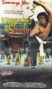 Os Cacadores do Templo de Shaolin - Poster / Capa / Cartaz - Oficial 1
