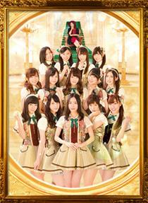 SKE48 - Ebi Calcio! - Poster / Capa / Cartaz - Oficial 1