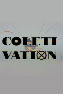 Coletivation - Poster / Capa / Cartaz - Oficial 1