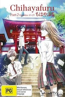 Chihayafuru (1ª Temporada) - Poster / Capa / Cartaz - Oficial 14