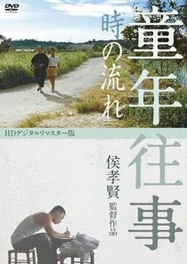 Um Tempo para Viver, um Tempo para Morrer - Poster / Capa / Cartaz - Oficial 4
