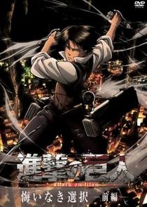 Shingeki no Kyojin: No Regrets - Poster / Capa / Cartaz - Oficial 1