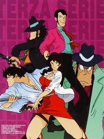 Lupin III - TV III - Poster / Capa / Cartaz - Oficial 1