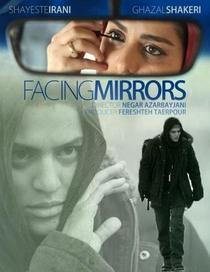 Olhando Espelhos - Poster / Capa / Cartaz - Oficial 1