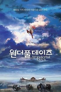 Céu Azul - Poster / Capa / Cartaz - Oficial 4