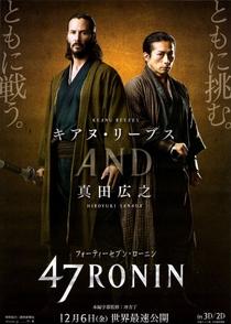 47 Ronins - Poster / Capa / Cartaz - Oficial 15