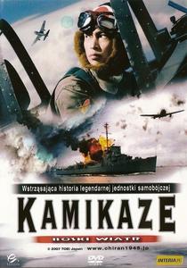 Kamikase: por Aqueles que Amamos - Poster / Capa / Cartaz - Oficial 1