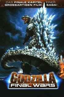 Godzilla Batalha Final - Poster / Capa / Cartaz - Oficial 3