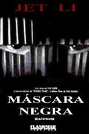 Máscara Negra (Hak Hap)