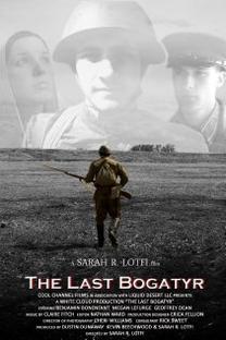 The Last Bogatyr - Poster / Capa / Cartaz - Oficial 1