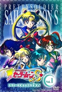Sailor Moon (3ª Temporada) - Poster / Capa / Cartaz - Oficial 9