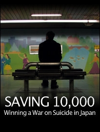 Saving 10,000: Winning a War on Suicide in Japan - Poster / Capa / Cartaz - Oficial 1