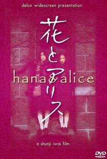 Hana e Alice - Poster / Capa / Cartaz - Oficial 8