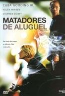 Matadores de Aluguel (Shadowboxer)