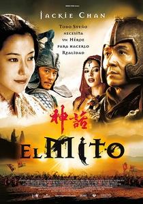 O Mito - Poster / Capa / Cartaz - Oficial 3