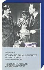 Inspector Palmu's Error - Poster / Capa / Cartaz - Oficial 3