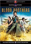 Irmãos de Sangue ( 刺馬)
