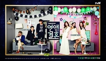 Marriage Not Dating  - Poster / Capa / Cartaz - Oficial 3