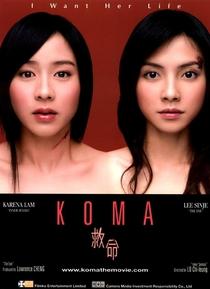 Koma - Poster / Capa / Cartaz - Oficial 6