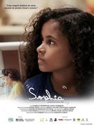 Sophia (Sophia)